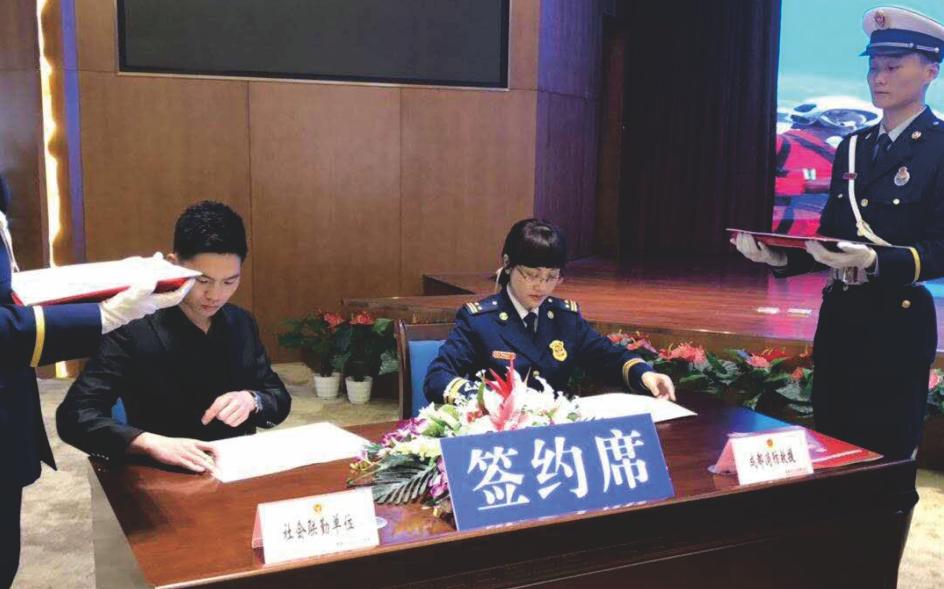 签订社会联勤保障协议