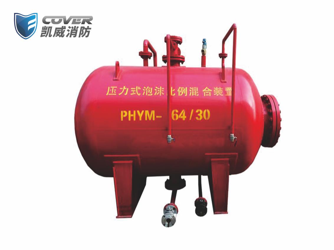 PHYM64-30