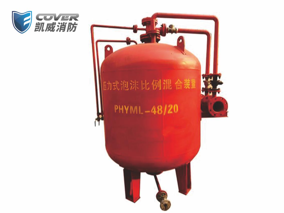PHYML48-20